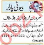 Nawaiwaqt Sunday Classified Ads 21 March 2021 Beauty Parlors