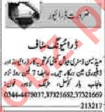 Dunya Sunday Classified Ads 28 March 2021 for Driving Staff