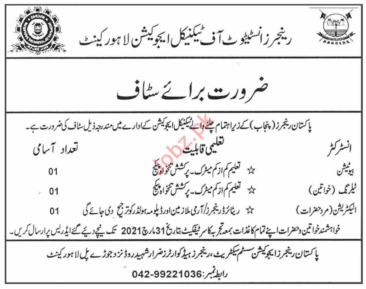 Rangers Institute of Technical Education RITE Lahore Jobs