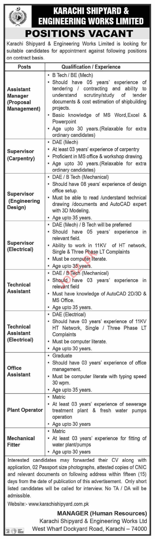 Karachi Shipyard & Engineering Works KSEW Jobs 2021