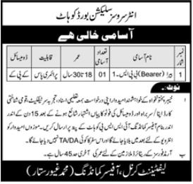 Inter Service Selection Board ISSB Job 2021 in Kohat KPK