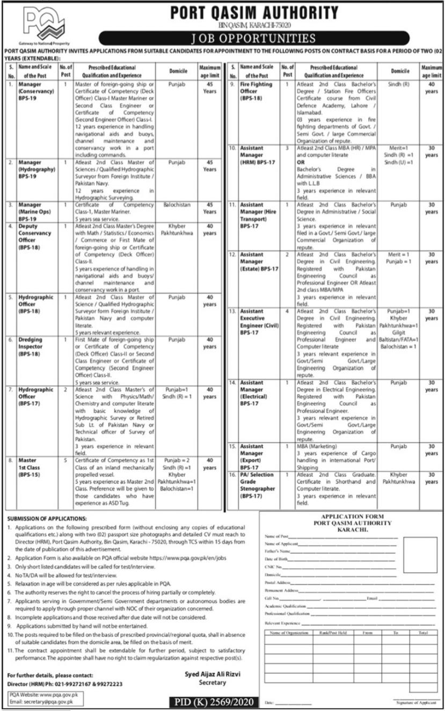 Port Qasim Authority PQA Jobs 2021 in Karachi