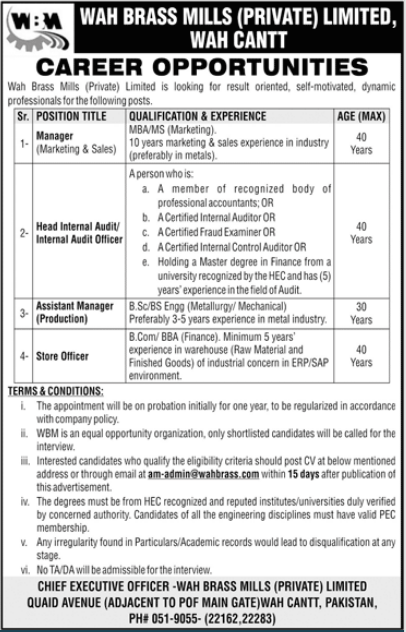 Wah Brass Mills Private Limited Jobs 2021 in Wah Cantt