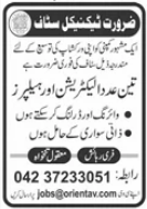 Technical Staff Jobs 2021 in Lahore
