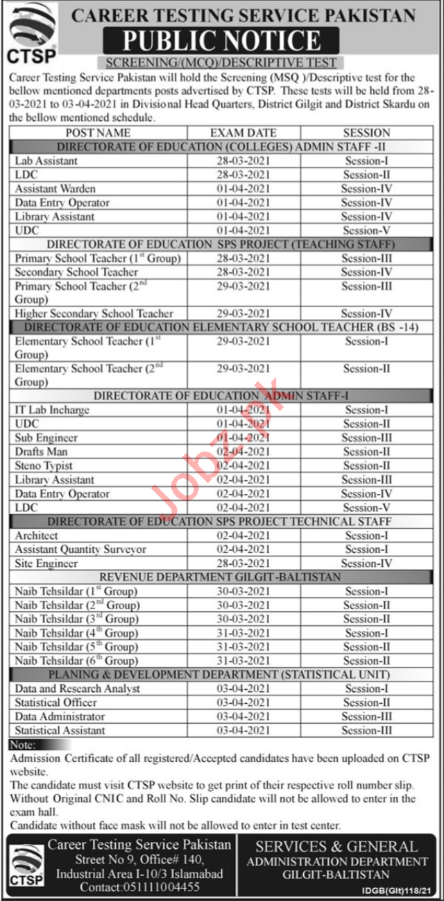 Services General Administration & Cabinet Department Jobs