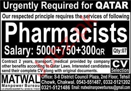 Pharmacists Jobs 2021 in Qatar