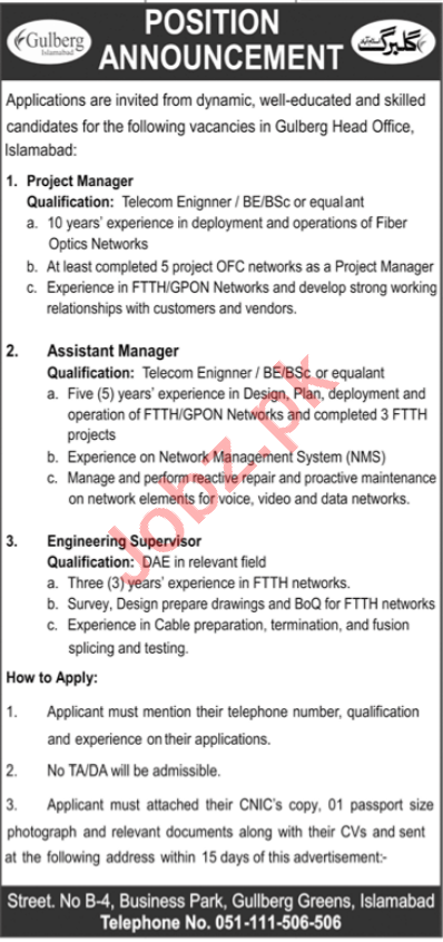 Gulberg Greens Islamabad Jobs 2021 for Project Manager