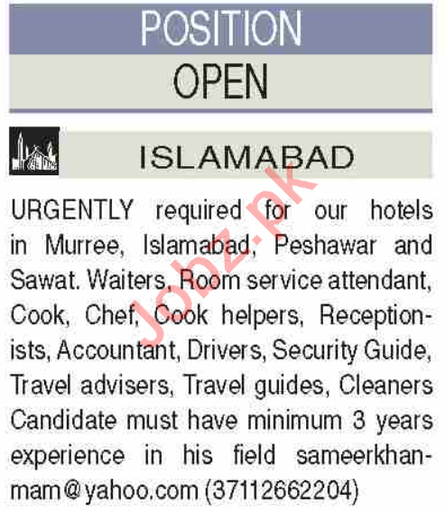 Accountant & Travel Advisor Jobs 2021 in Islamabad