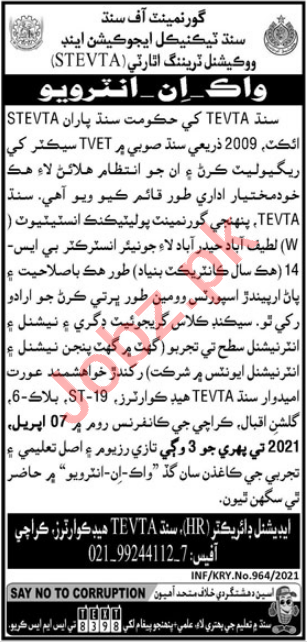 Sindh Technical Education & Vocational Training Jobs 2021