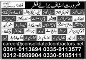 Consolidated Contractors Company Jobs 2021 in Qatar