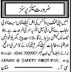 Salespersons Jobs 2021 in Multan