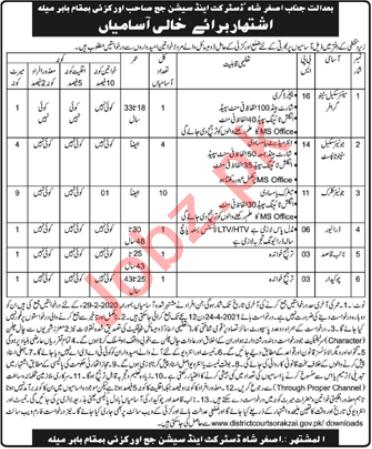 District & Session Court Orakzai Jobs 2021 for Stenographer