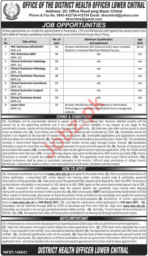 District Health Officer Lower Chitral Jobs 2021 Technicians
