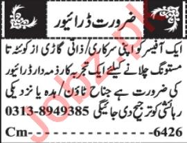 LTV Driver & HTV Driver Jobs 2021 in Quetta