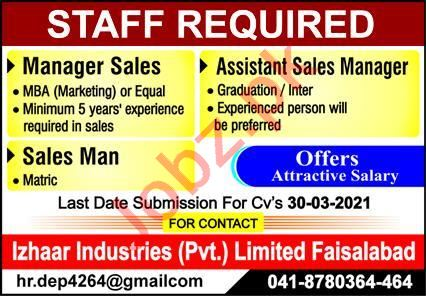 Izhaar Industries Faisalabad Jobs 2021 for Manager Sales