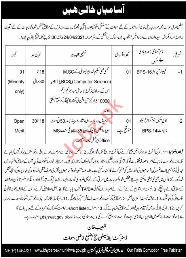 District & Session Court Swat Jobs 2021 for Stenographer