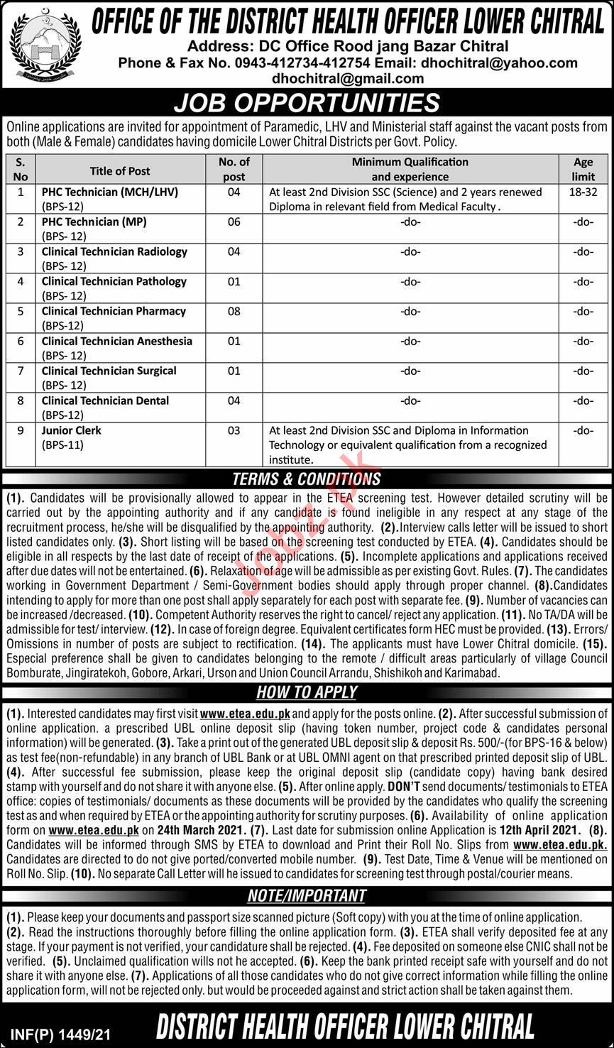 Health Department Lower Chitral Jobs 2021 for Technicians