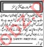 Sales Officer & Sales Manager Jobs 2021 in Multan