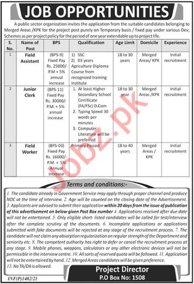 Clerk & Field Worker Jobs 2021 in Public Sector Organization
