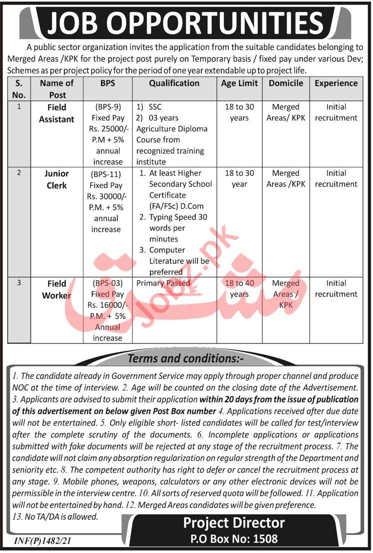 Field Assistant & Clerk Jobs 2021 Public Sector Organization