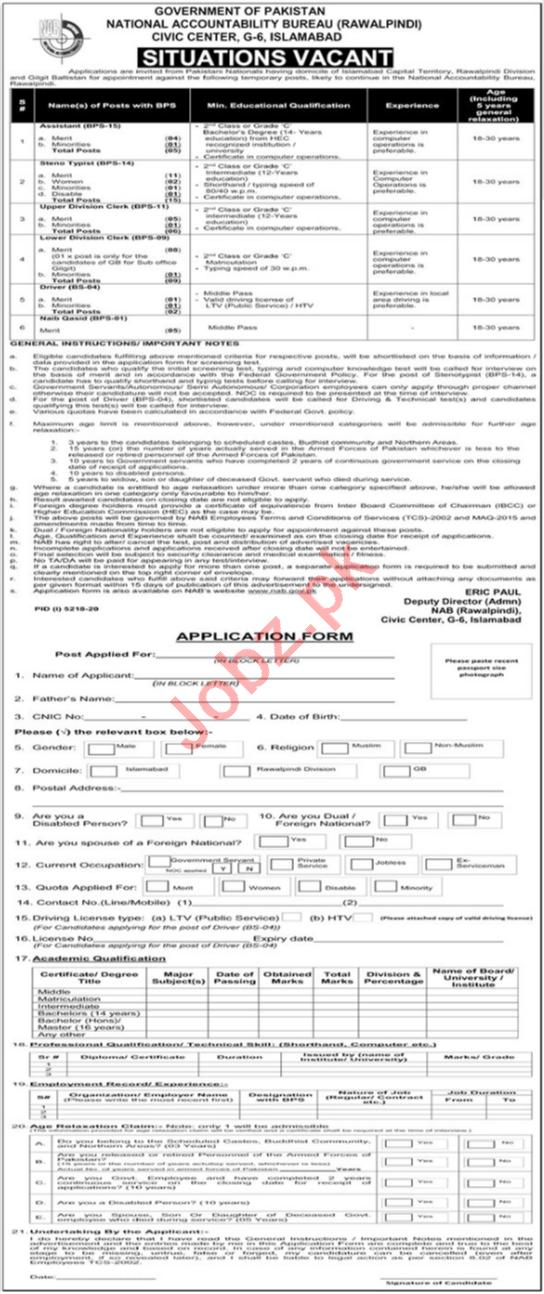 National Accountability Bureau NAB Jobs 2021 for LDC & UDC