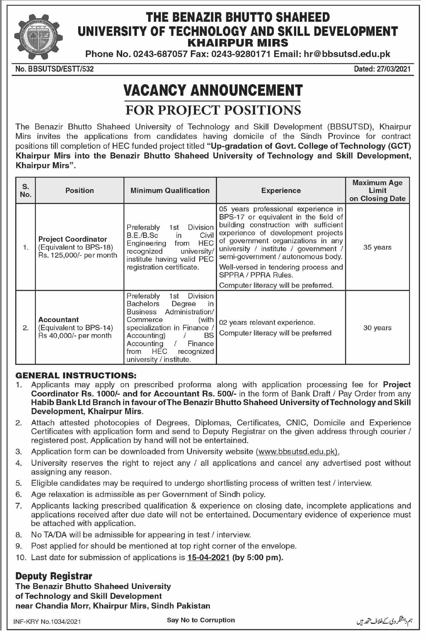 Benzair Bhutto Shaheed University of Technology Jobs 2021