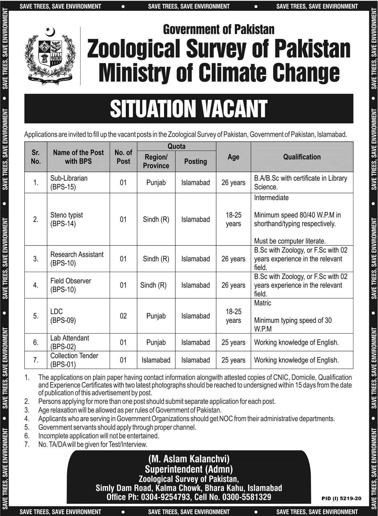 Zoological Survey of Pakistan Jobs 2021 in Islamabad