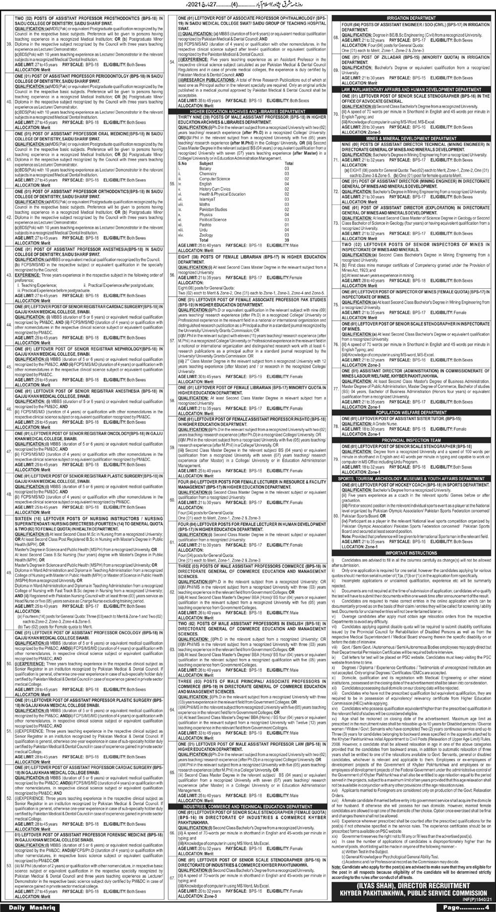 KPPSC Jobs Advertisement No 3 April Jobs 2021