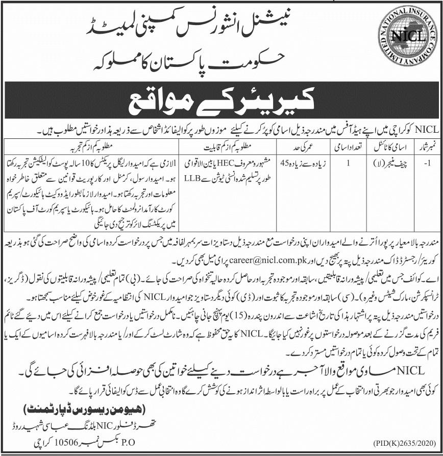 National Insurance Company Limited NICL Job 2021 in Karachi