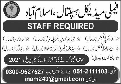 Family Medical Hospital Jobs 2021 in Islamabad