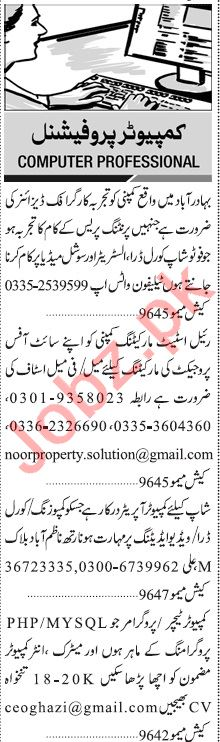 Jang Sunday Classified Ads 28th March 2021 Computer Staff