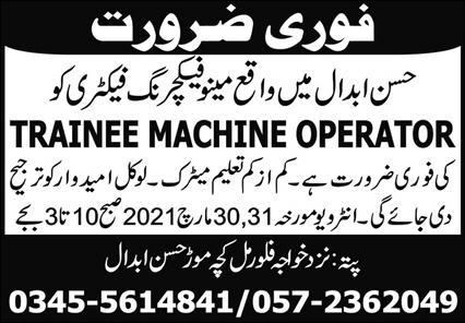 Traine Machine Operator Jobs 202 in Hassan Abdal