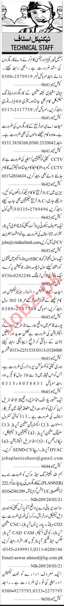 Jang Sunday Classified Ads 28th March 2021 for Technical