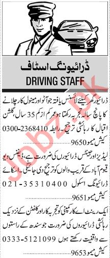 Jang Sunday Classified Ads 28th March 2021 for Driving Staff