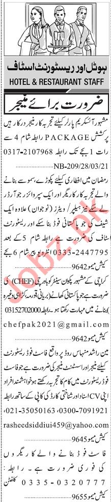 Jang Sunday Classified Ads 28th March 2021 for Hotel Staff