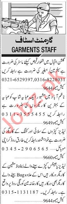 Jang Sunday Classified Ads 28th March 2021 for Garments