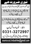 Helpers Jobs 2021 in Karachi