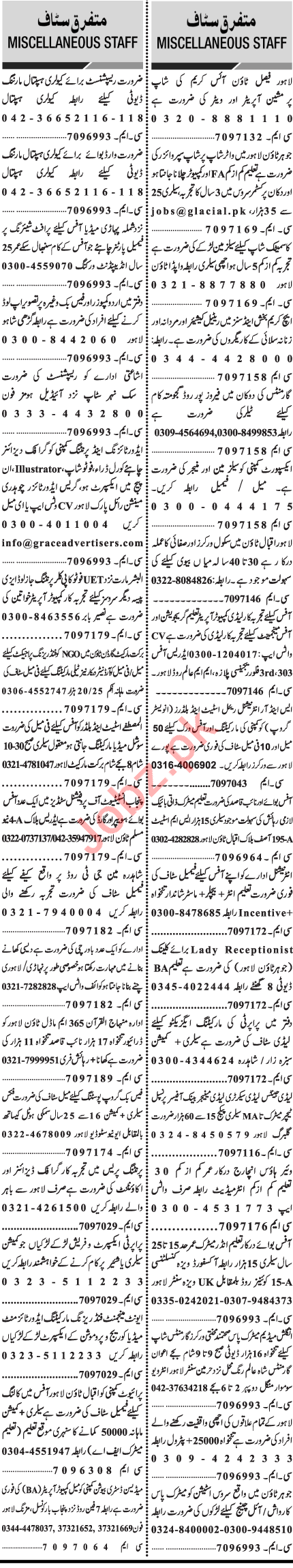 Jang Sunday Classified Ads 28th March 2021 for Management