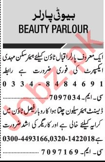 Jang Sunday Classified Ads 28th March 2021 for Beauty Parlor