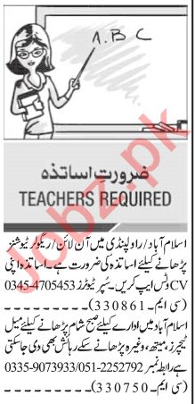 Jang Sunday Classified Ads 28th March 2021 Teaching Staff
