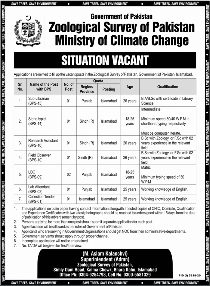 Zoological Survey of Pakistan Jobs For Management Staff