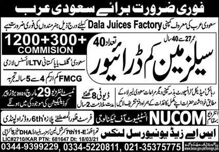 Saleman Cum Driver Jobs 2021 in Saudi Arabia