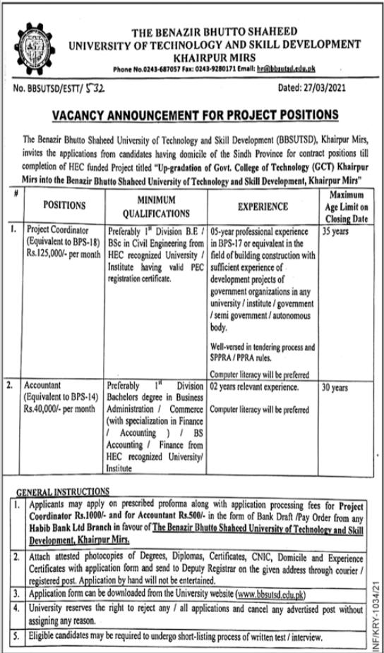 Project Coordinator & Accountant Jobs 2021 in Khairpur