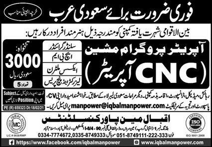 CNC Operator Jobs 2021 in Saudi Arabia