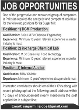 Sugar Mill Jobs 2021 in Lahore