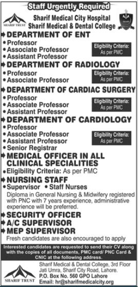 Sharif Medical City Hospital Jobs 2021 in Lahore