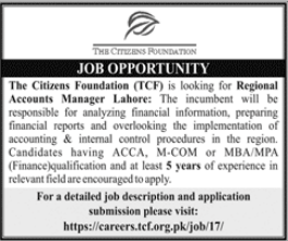 The Citizens Foundation Jobs 2021 in Lahore