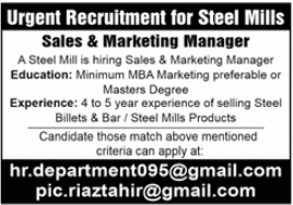 Steel Mill Jobs 2021 in Lahore