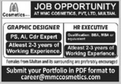 MMC Cosmetics Pvt Limited Jobs 2021 in Multan