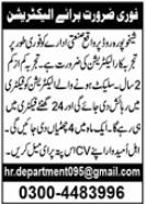 Industrial Organization Jobs 2021 in Lahore
